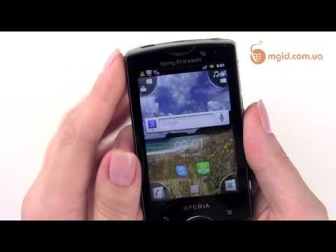 Обзор смартфона Sony Ericsson Xperia Mini Pro