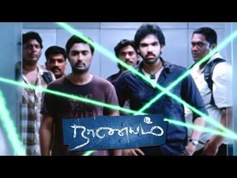 Naanayam | Tamil Movie Scenes | Bank Robbery Scene | Tamil Bank Robbery Movies | Prasanna - Sibiraj