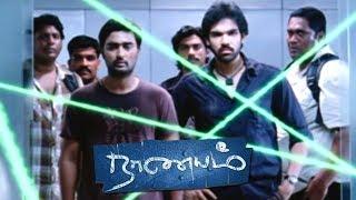 Naanayam   Tamil Movie Scenes   Bank Robbery Scene   Tamil Bank Robbery Movies   Prasanna - Sibiraj