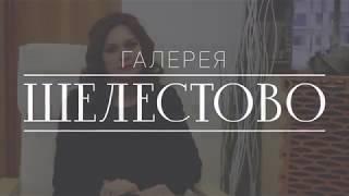 Галерея Шелестово - клубный коттеджный поселок на Калужском шоссе(, 2018-01-09T13:49:09.000Z)