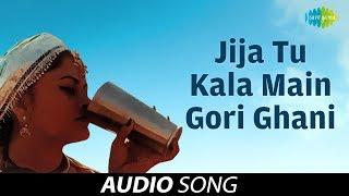 Jija Tu Kala Main Gori Ghani | Dilraj Kaur, Vijaya Mazumder | Haryanvi Song