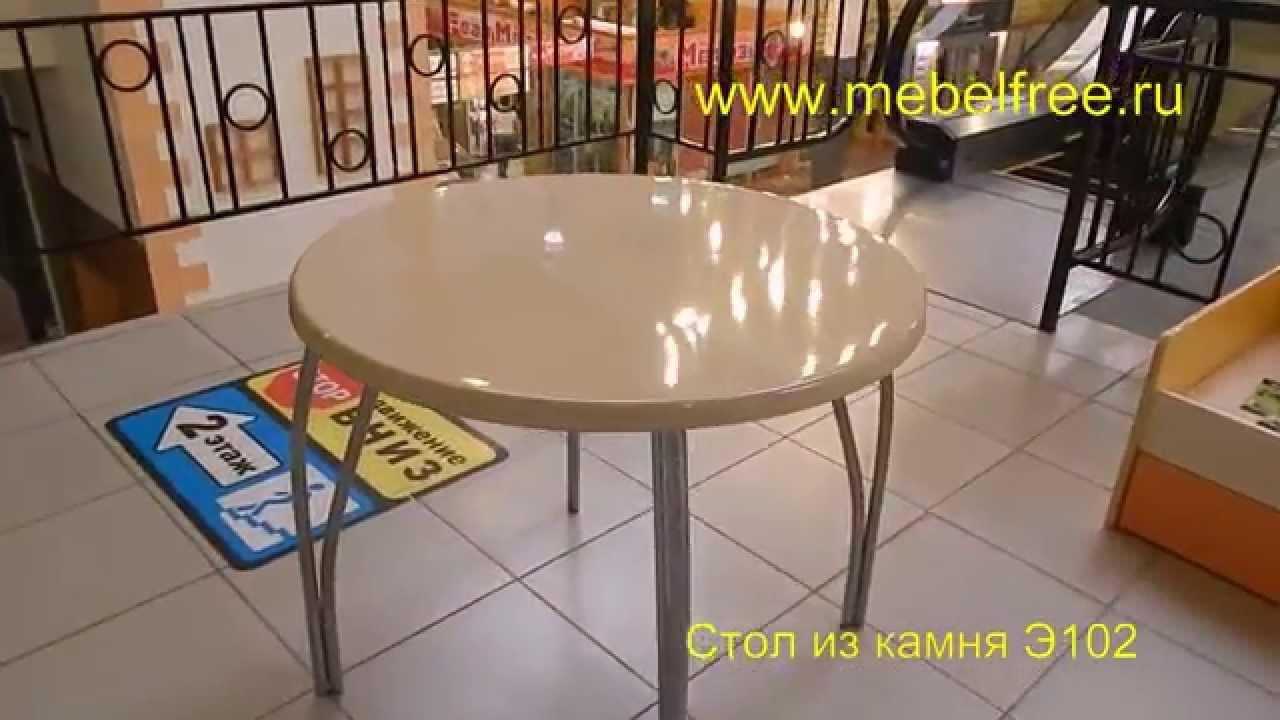 В интернет магазине ашан вы можете купить по цене от 182 до 4330 руб. В нашем каталоге представлен интересный ассортимент. Онлайн-оплата.