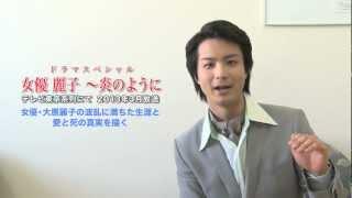 09年に62歳で亡くなった女優大原麗子さんの半生を描いたテレビ東京...