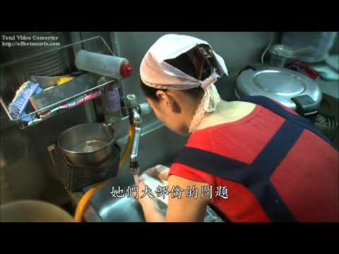 Quán ăn Việt Nam tai Đài Loan MING-JIH 2