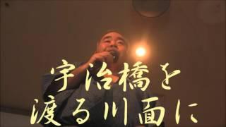 作詞:星野哲郎、作曲:原譲二 γ(*´▽`*)ω清き流れは今回初挑戦でがんす.