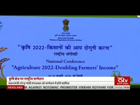 Farm experts thrash out strategy to double farmers' income by 2022