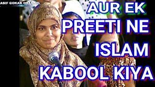 AUR EK PREETI NE ISLAM KABOOL KIYA