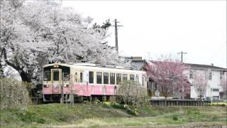 由利高原鉄道 ゆりてつラッピングラストラン 20160418