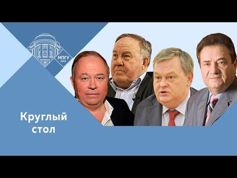 Е.Ю.Спицын, А.В.Караулов, В.И.Жуков
