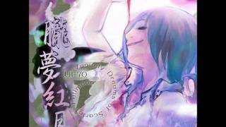 UI-70 - 朧夢紅月 ~Vaguely Dreams of Scarlet Fullmoon~ (introduction) thumbnail