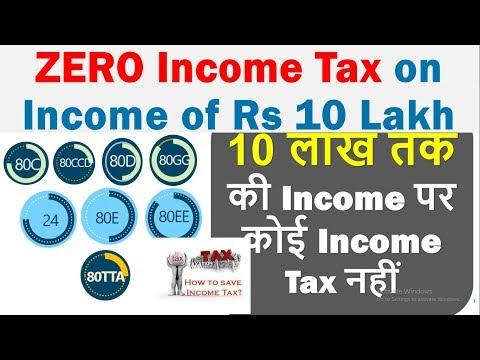 10 लाख तक की Income पर कोई Income Tax नहीं   0 Tax on Rs 10 Lakh   अगर इस तरह से Tax Planning की तो