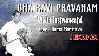 Kannada Karaoke Songs | Instrumental Music | Bhairavi Pravaham Vol 3 | Rama Mantrava