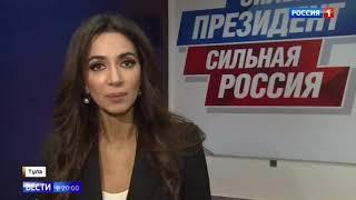 Смотреть видео Россия 1: Предвыборные новости онлайн