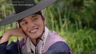 Fromm (프롬) – When The Moonlight Shines On You (달빛이 내릴 때) [Queen for Seven Days OST] Han|Rom|Eng