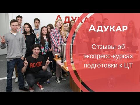 Куда поступать после 11 класса в Беларуси: список вузов