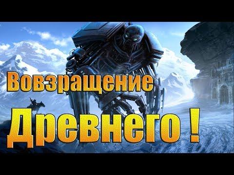 """Supreme Commander 3.0 """"Старый Бог!""""  В Новый Год?! SC-3.0 Beta -1.45-"""