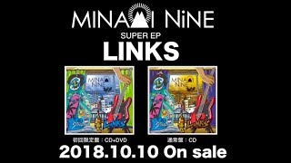 MINAMI NiNE - LINKS (SUPER EP 全曲ダイジェスト)