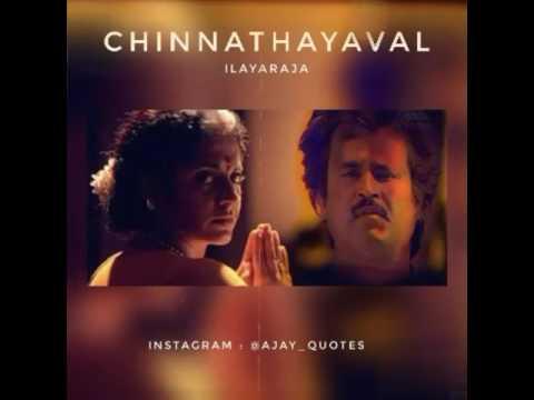 Thalapathy chinnathayaval bgm