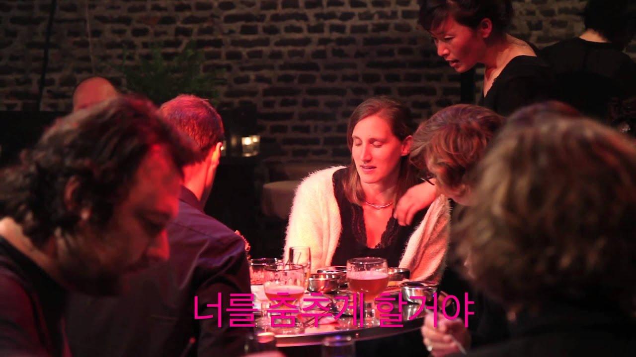 Download Sioen 시오엔 - Hongdae 홍대