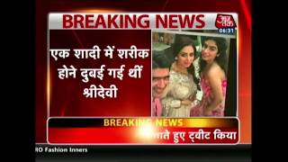 Breaking News | Bollywood Queen Sridevi Passes Away At 54