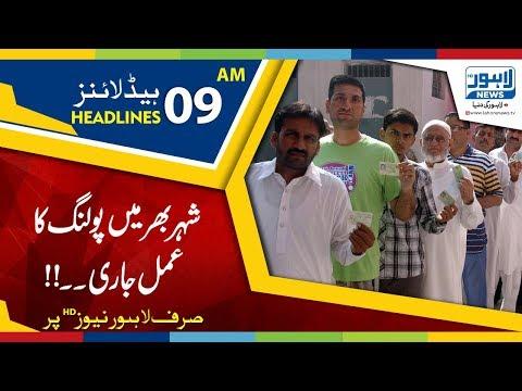 09 AM Headlines - Election Ki Race Ka Sikandar Kaun?