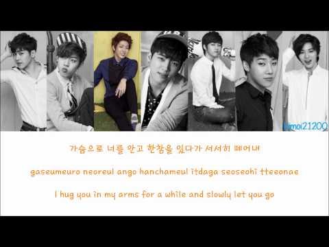 Infinite - 60 Seconds (Infinite Version) [Hangul/Romanization/English] Color & Picture Coded HD
