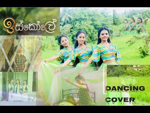 Iskole Tele Dreama Dancing Cover