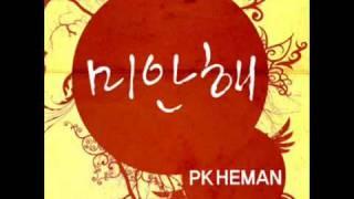 PK Heman - I'm Sorry (feat. Yuri)