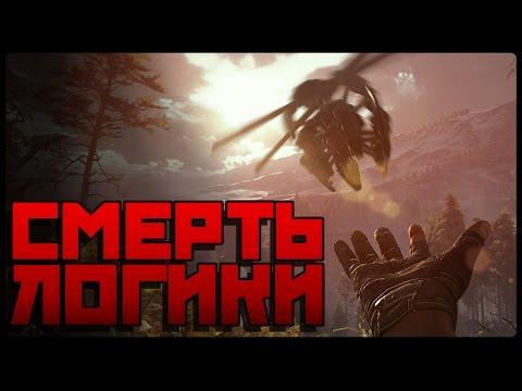 Превью SNIPER GHOST WARRIOR 3 - тупость с оптическим прицелом