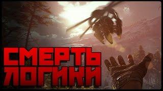 видео Sniper: Ghost Warrior 3: системные требования игры