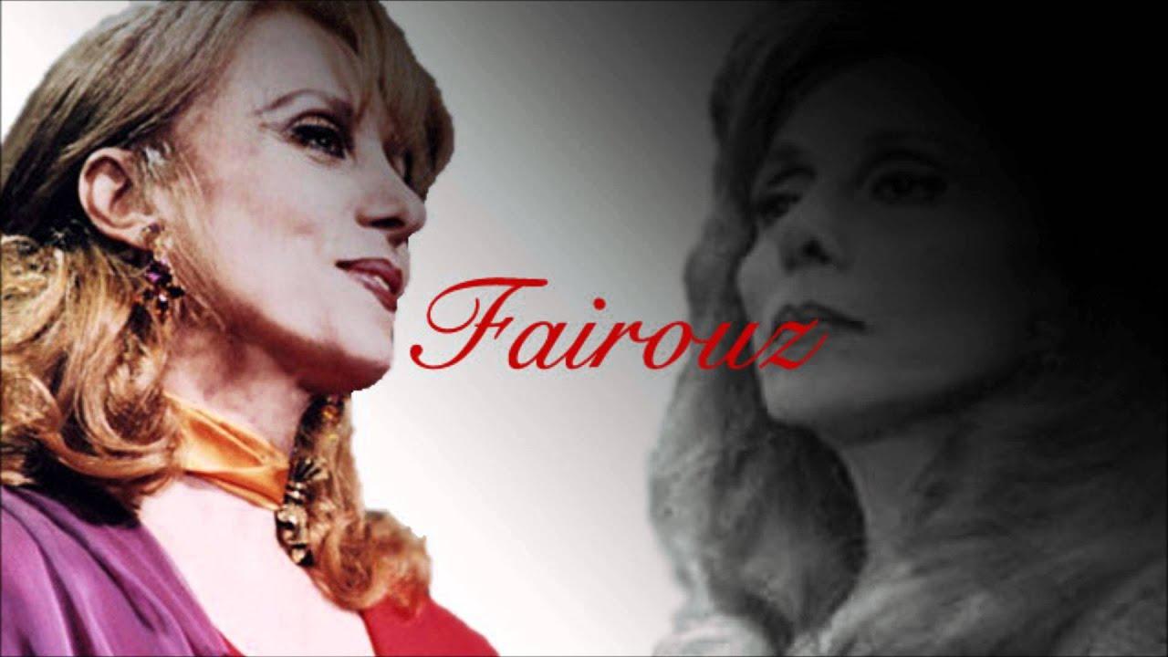 Fairouz Songs throughout fairouz - ya leili leili leil | فيروز - ياليلي ليلي ليل.wmv - youtube