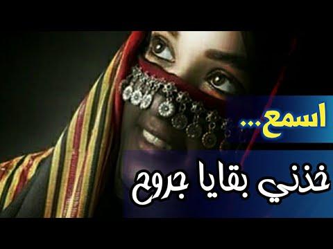 خذني بقايا جروح اسمع الفنان أحمد الحبيشي من اروع اغاني ملك الاحساس الفنان خالد عبد الرحمن Youtube