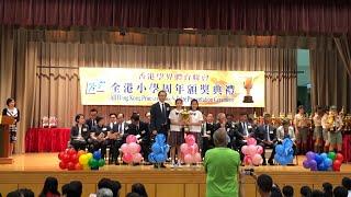 Publication Date: 2019-07-04 | Video Title: 聖保祿學校(小學部)