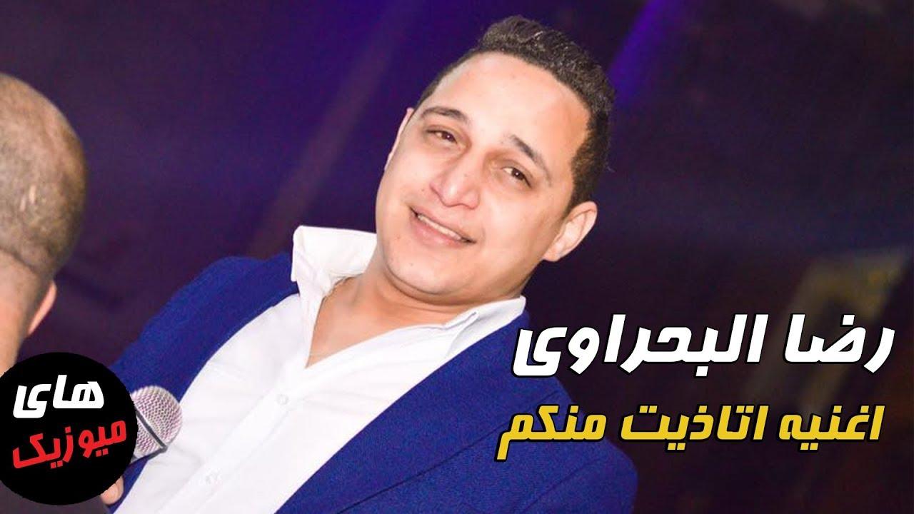 تحميل اغنية انا زعلتك فى حاجة من نغم العرب