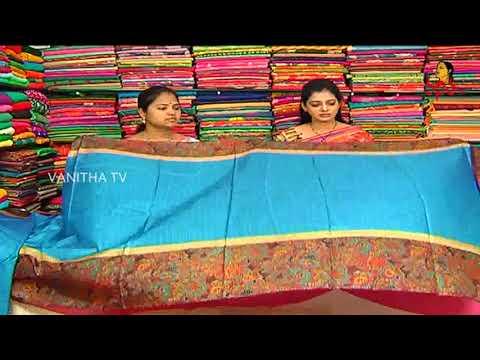 Amazing Soft Fabric Tangail Silk Saree || New Arrivals || Vanitha TV