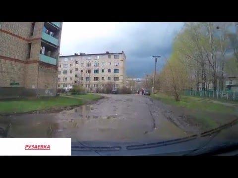 Рузаевка. Культурный город с лучшими дорогами