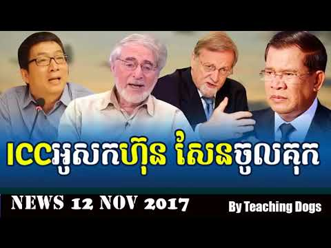 Khmer Hot News RFA Radio Free Asia Khmer Morning Sunday 11/12/2017