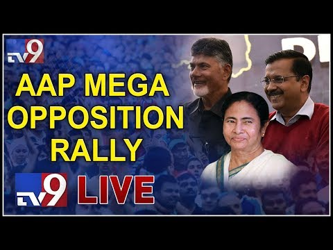 Arvind Kejriwal Mega Opposition Rally LIVE || Chandrababu || Mamata || Delhi - TV9