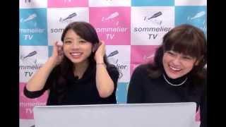 和泉美沙希のソムリエジャンクション ハイライト動画#14 2015年11月7日...