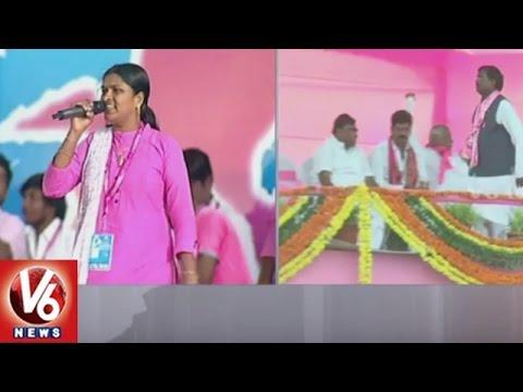 Telu Vijaya Performance At TRS Pragati Nivedana Sabha   Warangal   V6 News