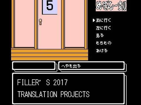Filler's Translation Projects 2017
