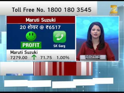 Hot Stocks @ 21 June 2017 : Recommendations for tomorrow's trading