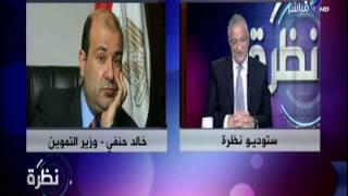 بالفيديو..أحمد زكي بدر: خالد حنفي لم يتعرض للضغط لتقديم استقالته