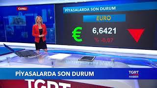 Dolar Kuru Bugün Ne Kadar ? Euro Altın Fiyatları | Döviz Kurları | 17 Ağustos 2018