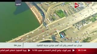 بالفيديو.. إطلالة علوية ترصد الحالة المرورية بشوارع القاهرة