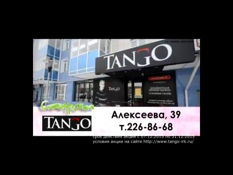 Меховая мода 2016: что выбрать? танго мехов модные шубы пальто меховые жилетыиз YouTube · Длительность: 3 мин42 с  · Просмотры: более 2.000 · отправлено: 24.01.2016 · кем отправлено: TANGO Танго Мехов Olga Tarasova