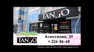 Меховая мода 2016: что выбрать? танго мехов модные шубы пальто меховые жилеты(http://www.tango-irk.ru/ #ВашеТанго #ТангоМехов Подписывайтесь!) http://www.youtube.com/c/OlgaTarasova TANGO Танго Мехов дизайнерские..., 2016-01-24T16:57:20.000Z)