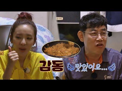 신주쿠에서 먹는 '김치볶음밥' 산다라&경규는 감동~♥ 한끼줍쇼 41회