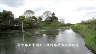 下池山古墳1(前期)(奈良県)Shimoikeyama Tumulus1(Nara Pref.)