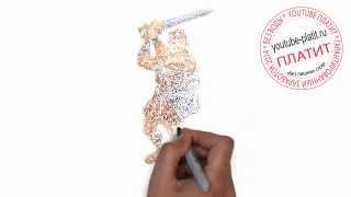 Как нарисовать солдата римлянина за 36 секунд(Как нарисовать картинку поэтапно карандашом за короткий промежуток времени. Видео рассказывает о том,..., 2014-07-15T19:17:15.000Z)